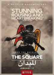 The Square (Al Midan)